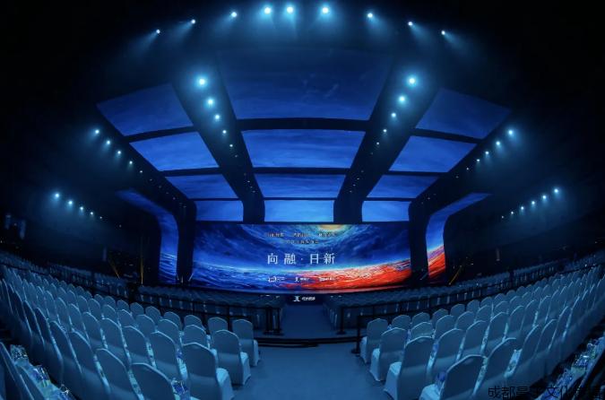 第24屆上海國際電影節