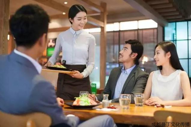 三八婦女節餐廳活動策劃