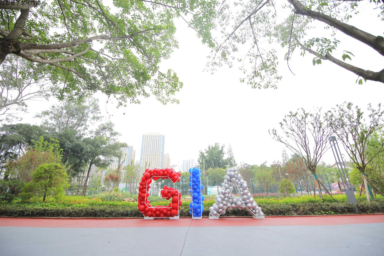 美中國際25周年慶典