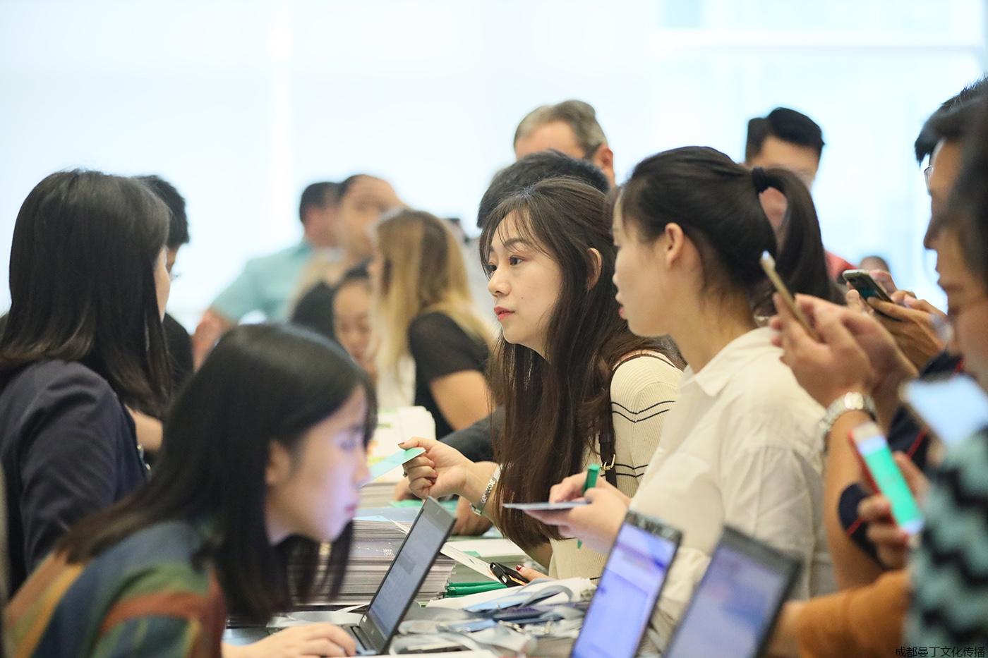 2019年第三屆New Ag International中國區會議暨展覽