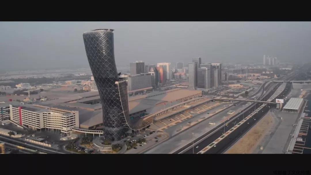 阿聯酋阿布扎比國家展覽中心