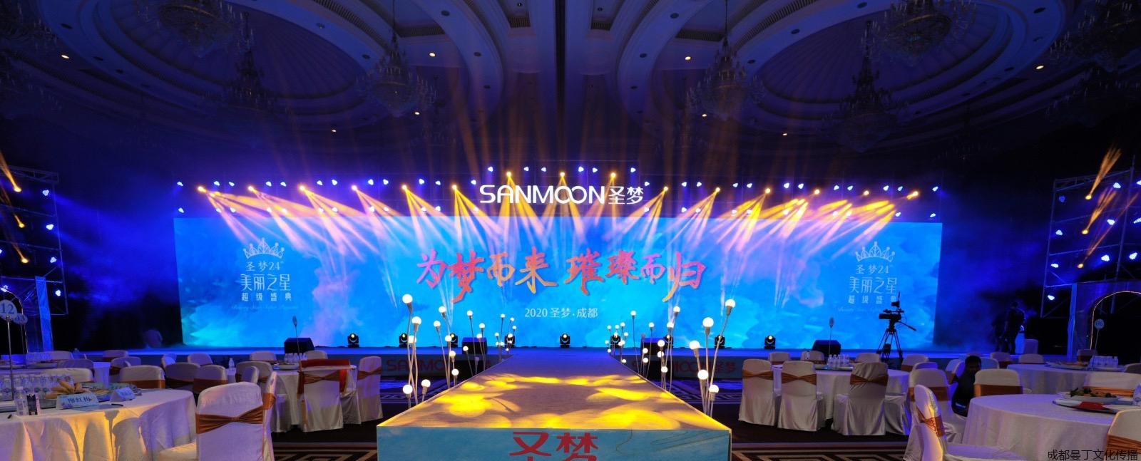 圣夢24年美麗之星超級盛典