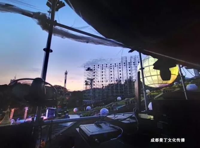 2019芒果粉絲節活動策劃