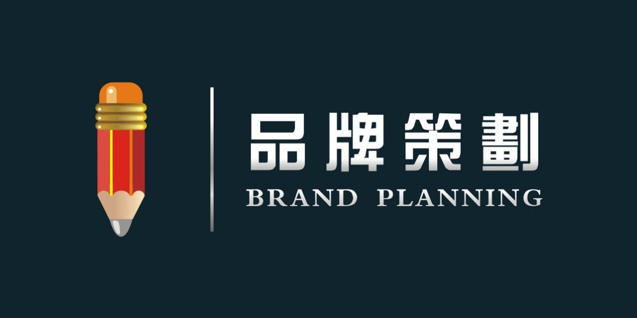 品牌活動策劃公司