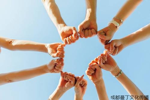 團結解決問題