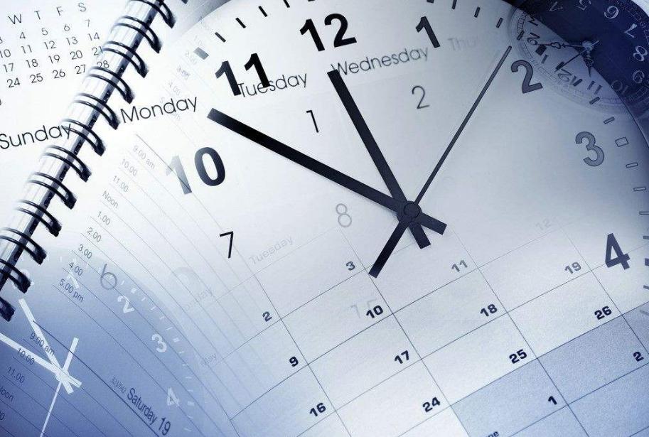 活動策劃時間安排